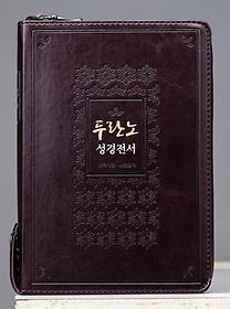 """<font title=""""두란노 성경전서(다크브라운)(개역개정)(NKR72TU)(합본)(색인)((지퍼)(새찬송가)"""">두란노 성경전서(다크브라운)(개역개정)(NK...</font>"""