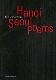Hanoi Seoul Poems