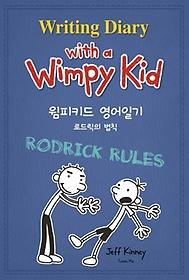 """<font title=""""윔피 키드 영어일기(Writing Diary with a Wimpy Kid). 2"""">윔피 키드 영어일기(Writing Diary with a ...</font>"""