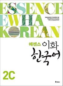 이화 한국어 2C