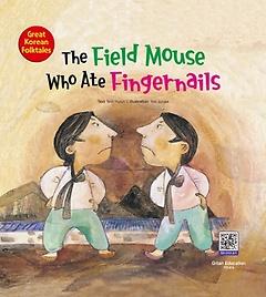 """<font title=""""The Field Mouse  who ate Fingernails(손톱을 먹은 들쥐)"""">The Field Mouse  who ate Fingernails(손...</font>"""