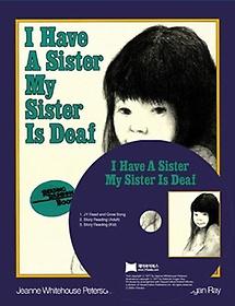 [베오영] Have a Sister My Sister Is Deaf (Paperback+CD)