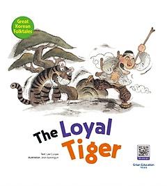 The Loyal Tiger(효성 깊은 호랑이)