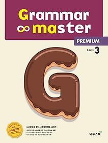 "<font title=""그래머 마스터(grammar master) Level. 3: Premium(프리미엄)"">그래머 마스터(grammar master) Level. 3: ...</font>"