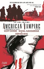 아메리칸 뱀파이어 Vol. 1