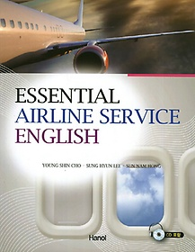 Essential Airline Service English