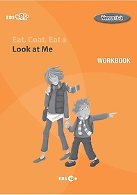 "<font title=""Eat, Coat, Eat & Look at Me 워크북(Level 2)"">Eat, Coat, Eat & Look at Me 워크북(Level...</font>"