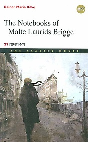 """<font title=""""말테의 수기 (The Notebooks of Malte Laurids Brigge)"""">말테의 수기 (The Notebooks of Malte Laur...</font>"""