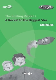 """<font title=""""The Smiling Rabbit & A Rocket to the Biggest Star 워크북(Level 1)"""">The Smiling Rabbit & A Rocket to the Big...</font>"""