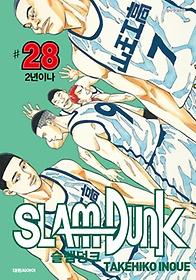 슬램덩크 오리지널. 28
