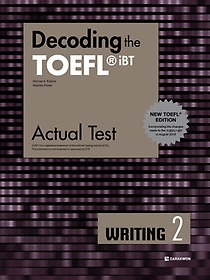 """<font title=""""Decoding the TOEFL iBT Actual Test Writing. 2(New TOEFL Edition)"""">Decoding the TOEFL iBT Actual Test Writi...</font>"""