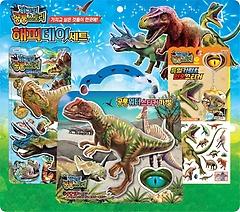"<font title=""지구의 공룡 스토리 해피데이세트: 알로사우루스"">지구의 공룡 스토리 해피데이세트: 알로사...</font>"