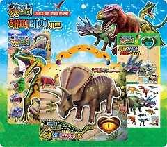 "<font title=""지구의 공룡 스토리 해피데이세트: 토로사우루스"">지구의 공룡 스토리 해피데이세트: 토로사...</font>"