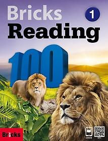 Bricks Reading 100. 1