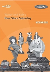 """<font title=""""Water and Salt & New Store Saturday 워크북(Level 2)"""">Water and Salt & New Store Saturday 워크...</font>"""