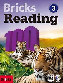 Bricks Reading 100. 3