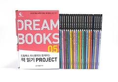 "<font title=""드림북스(Dream Books) 미니명작과 함께하는 책 읽기 Project 세트. 5"">드림북스(Dream Books) 미니명작과 함께하...</font>"