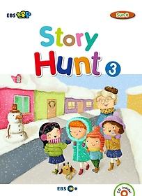 Story Hunt. 3