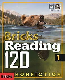 Bricks Reading 120. 1: Non-Fiction