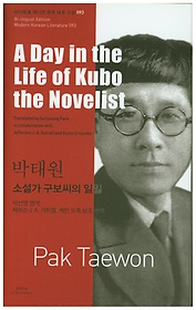 """<font title=""""소설가 구보씨의 일일(A Day in the Life of Kubo the Novelist)"""">소설가 구보씨의 일일(A Day in the Life o...</font>"""