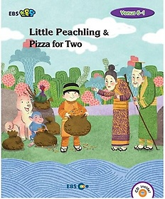 """<font title=""""Little Peachling & Pizza for Two 스토리북(Level 2)"""">Little Peachling & Pizza for Two 스토리...</font>"""