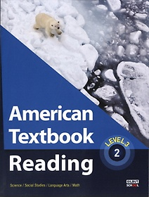 American Textbook Reading Level. 3-2