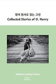 """<font title=""""영어 원서로 읽는 고전 Collected Stories of O. Henry"""">영어 원서로 읽는 고전 Collected Stories ...</font>"""
