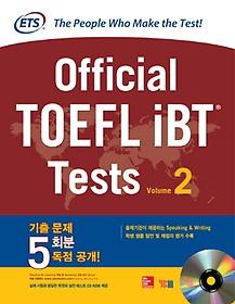 ETS Official TOEFL iBTⓡ Tests Vol. 2