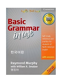 """<font title=""""Basic Grammar In Use With Answers (한국어판)"""">Basic Grammar In Use With Answers (한국...</font>"""