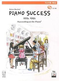 "<font title=""피아노 석세스(Piano Success) 리사이틀 제6급"">피아노 석세스(Piano Success) 리사이틀 제...</font>"