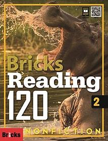 Bricks Reading 120. 2: Non-Fiction