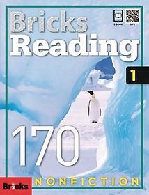 Bricks Reading 170. 1: Non-Fiction