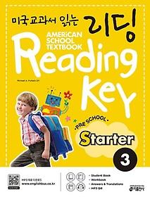 "<font title=""미국교과서 읽는 리딩 Reading Key Preschool Starter. 3"">미국교과서 읽는 리딩 Reading Key Prescho...</font>"