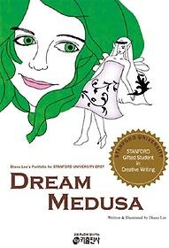 DREAM MEDUSA(드림 메두사)