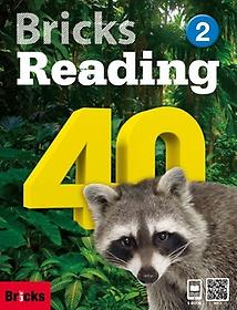 Bricks Reading 40. 2(SB+WB+E.CODE)