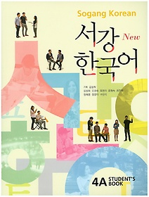 """<font title=""""서강한국어 4A(Students Book) + 문법단어참고서"""">서강한국어 4A(Students Book) + 문법단어...</font>"""