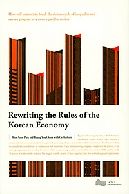 """<font title=""""Rewriting the Rules of the Korean Economy"""">Rewriting the Rules of the Korean Econom...</font>"""