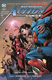 슈퍼맨 액션 코믹스. 2: 방탄