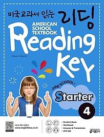 "<font title=""미국교과서 읽는 리딩 Reading Key Preschool Starter. 4"">미국교과서 읽는 리딩 Reading Key Prescho...</font>"