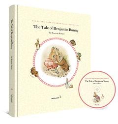 The Tale of Benjamin Bunny(영문판)
