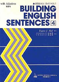 BUILDING ENGLISH SENTENCES. 4: 형용사