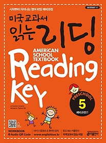 "<font title=""미국교과서 읽는 리딩 Preschool. 5: 예비과정편"">미국교과서 읽는 리딩 Preschool. 5: 예비...</font>"