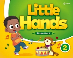 Little Hands. 2:  Student Book