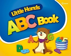 Little Hands: ABC Book