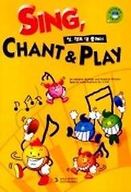 SING CHANT & PLAY(영한)