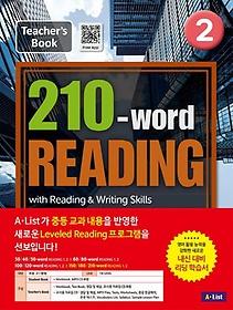 "<font title=""210-word Reading. 2: Teachers Book(TG with WB+MP3 CD+단어/문장쓰기 노트)(교사용)"">210-word Reading. 2: Teachers Book(TG wi...</font>"