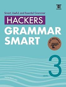 Hackers Grammar Smart Level. 3