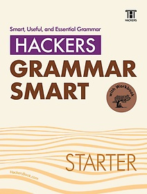 Hackers Grammar Smart Starter