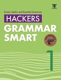 Hackers Grammar Smart Level. 1