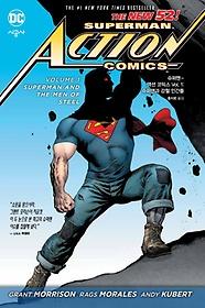 """<font title=""""슈퍼맨 액션 코믹스. 1: 슈퍼맨과 강철 인간들"""">슈퍼맨 액션 코믹스. 1: 슈퍼맨과 강철 인...</font>"""